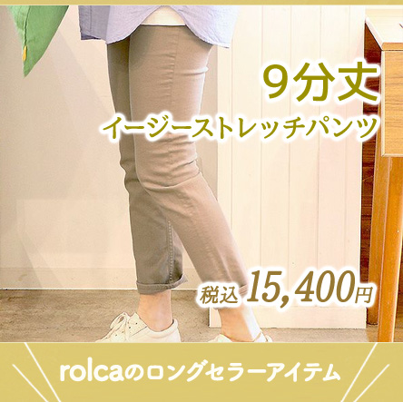 リネン刺繍マスク