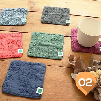 [森の8カテン]リネン刺繍キッチンクロス